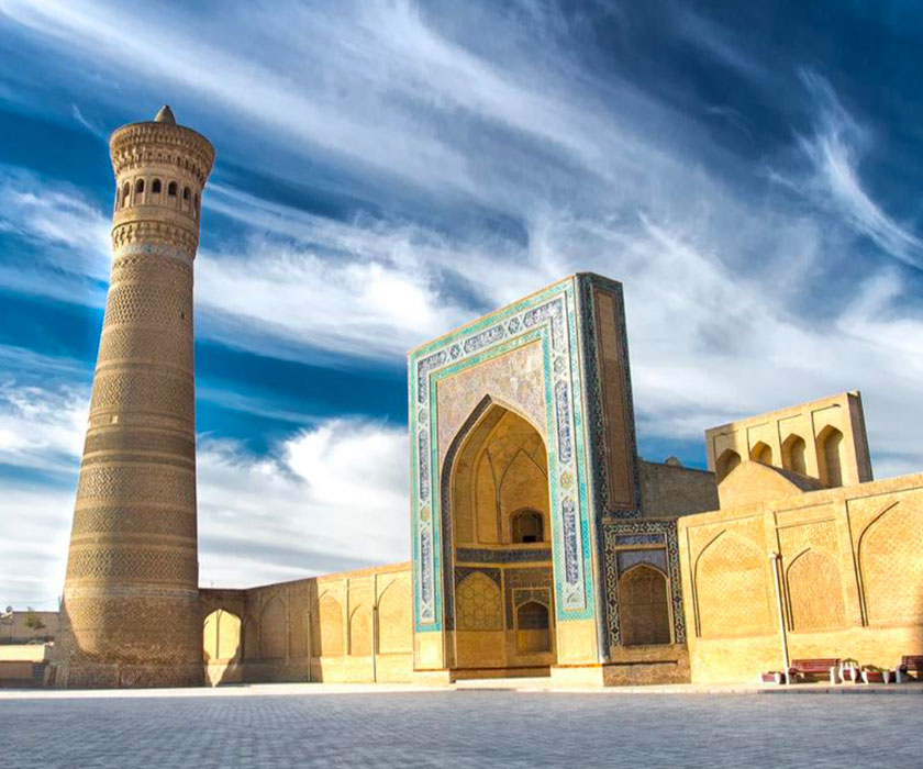 Journey Through Central Asia