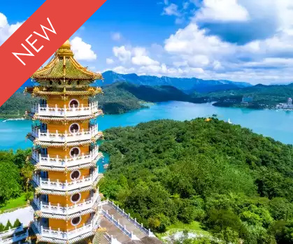 Treasures of Taiwan