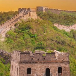 A China Experience Private Tour